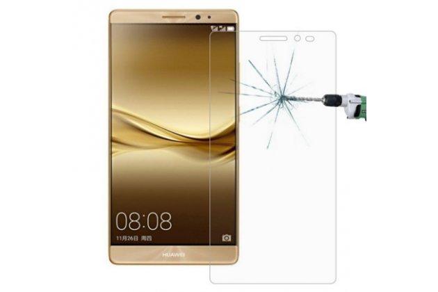 """Фирменное защитное закалённое противоударное стекло премиум-класса из качественного японского материала с олеофобным покрытием для телефона  Huawei Mate 8 (NXT-AL1) 6.0"""""""