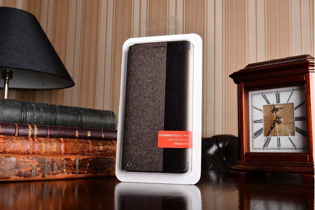 """Фирменный оригинальный подлинный чехол с боковым окном с логотипом для Huawei Mate 9 Pro 5.5"""" (LON-L29) Smart Wake коричневый с рисунком текстиль"""