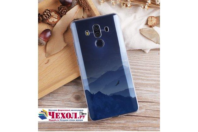 """Фирменная роскошная задняя панель-чехол-накладка из мягкого силикона с объемным  3D изображением  на Huawei Mate 9 Pro 5.5 (LON-L29) c с безумно красивым рисунком  """"Синие горы с орлом"""""""