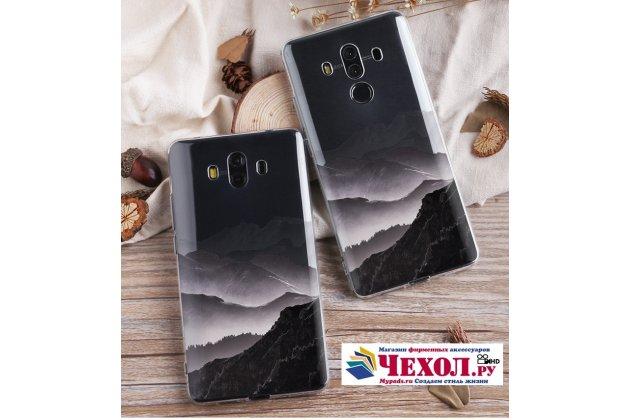 """Фирменная ультра-тонкая силиконовая задняя панель-крышка-накладка для Huawei Mate 9 Pro 5.5"""" (LON-L29) с 3D объёмным рисунком """"тематика Черные Горы"""""""