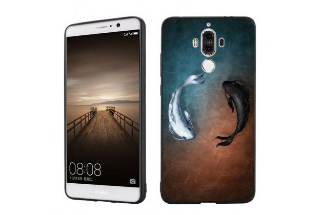 """Фирменная уникальная задняя панель-крышка-накладка из тончайшего силикона для Huawei Mate 9 Pro 5.5"""" (LON-L29) с объёмным 3D рисунком тематика """"Карпы Кои Инь-Янь"""""""