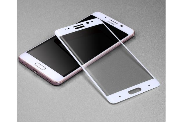 """Фирменное 3D защитное изогнутое стекло с закругленными изогнутыми краями которое полностью закрывает экран / дисплей по краям с олеофобным покрытием для Huawei Mate 9 Pro 5.5"""" (LON-L29)"""