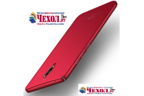 """Фирменная задняя панель-крышка-накладка из тончайшего и прочного пластика для Huawei Mate 9 Pro 5.5"""" (LON-L29) красная"""