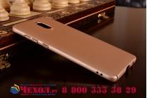"""Фирменная задняя панель-крышка-накладка из тончайшего и прочного пластика для Huawei Mate 9 Pro 5.5"""" (LON-L29) золотая"""
