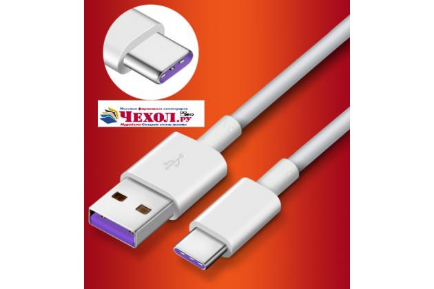"""Фирменный оригинальный USB дата-кабель для планшета Huawei Mate 9 Pro 5.5"""" (LON-L29) + гарантия"""