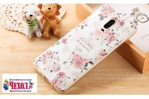 """Фирменная ультра-тонкая силиконовая задняя панель-крышка-накладка для Huawei Mate 9 Pro 5.5"""" (LON-L29) с 3D объёмным рисунком """"тематика королевские Розы"""""""