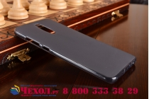 """Фирменная ультра-тонкая полимерная из мягкого качественного силикона задняя панель-чехол-накладка для Huawei Mate 9 Pro 5.5"""" (LON-L29) серая"""