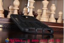 Противоударный усиленный ударопрочный фирменный чехол-бампер-пенал для Huawei Mate 9 черный с подставкой