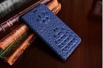 Фирменный роскошный эксклюзивный чехол с объёмным 3D изображением кожи крокодила синий для Huawei Mate 9 . Только в нашем магазине. Количество ограничено