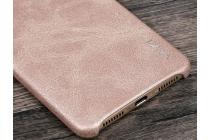 """Фирменная премиальная элитная крышка-накладка из тончайшего прочного пластика и качественной импортной кожи  для Huawei Mate 9 """"Ретро под старину"""" бежевая"""