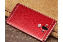 Фирменная премиальная элитная крышка-накладка из качественного силикона с дизайном под кожу для Huawei Mate 9  красная
