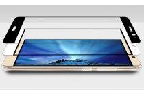 Фирменное 3D защитное изогнутое стекло с закругленными изогнутыми краями которое полностью закрывает экран / дисплей по краям с олеофобным покрытием для Huawei Mate 9