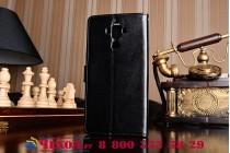 Фирменный чехол-книжка из качественной импортной кожи с подставкой застёжкой и визитницей для Huawei Mate 9 черный