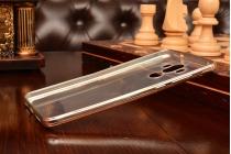 Фирменная задняя полимерная панель-крышка-накладка из ультра-тонкого силикона для Huawei Mate 9 прозрачная с серебряной окаёмкой