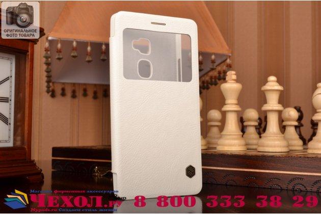 """Фирменный оригинальный чехол-кейс из импортной кожи Quick Circle для Huawei Mate S 5.5"""" с умным окном белый"""