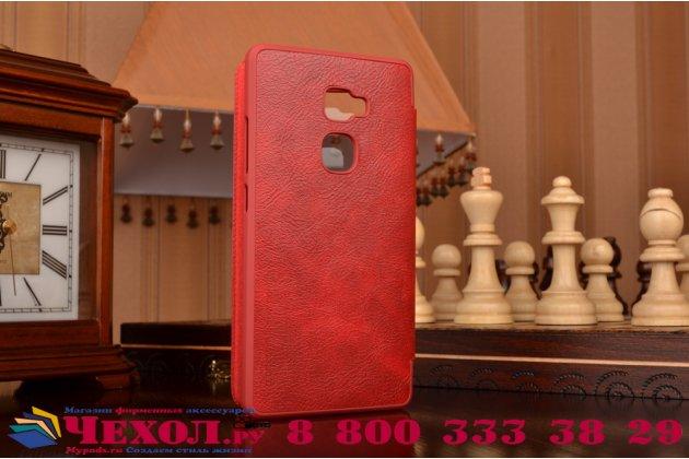 """Фирменный оригинальный чехол-кейс из импортной кожи Quick Circle для Huawei Mate S 5.5"""" с умным окном красный"""