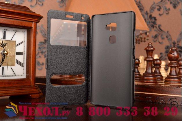 """Фирменный чехол-книжка для Huawei Mate S 5.5"""" черный с окошком для входящих вызовов и свайпом водоотталкивающий"""