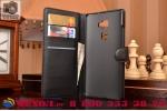 """Фирменный чехол-книжка из качественной импортной кожи с мульти-подставкой застёжкой и визитницей для Хюавей Мейт Эс 5.5"""" черный"""