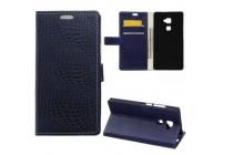 """Фирменный чехол-книжка с подставкой для Huawei Mate S (5.5"""")  лаковая кожа крокодила фиолетовый"""