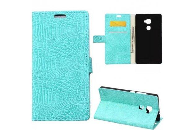 """Фирменный чехол-книжка с подставкой для Huawei Mate S (5.5"""")  лаковая кожа крокодила цвет морской волны"""