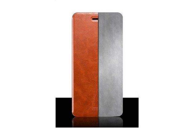 """Фирменный чехол-книжка  для Huawei Mate S 5.5"""" из качественной водоотталкивающей импортной кожи на жёсткой металлической основе коричневого цвета"""
