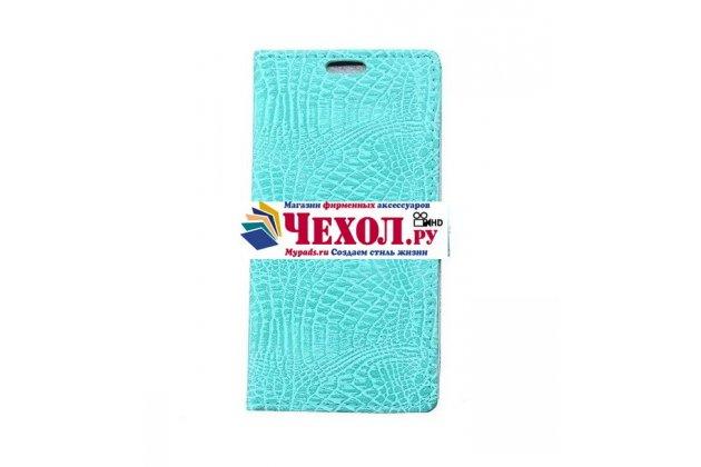 """Фирменный чехол-книжка с подставкой для Huawei Mate S 5.5"""" лаковая кожа крокодила цвет морской волны"""