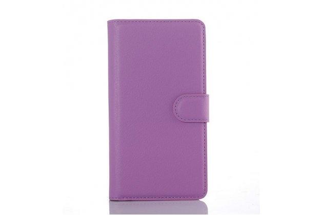 """Фирменный чехол-книжка из качественной импортной кожи с мульти-подставкой застёжкой и визитницей для Хюавей Мейт Эс 5.5"""" фиолетовый"""