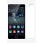 Фирменная оригинальная защитная пленка для телефона  Huawei Mate S 5.5