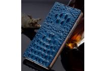 Фирменный роскошный эксклюзивный чехол с объёмным 3D изображением рельефа кожи крокодила синий для Huawei Mate S. Только в нашем магазине. Количество ограничено