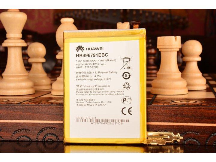 Фирменная аккумуляторная батарея HB496791EBC  3900 mah на телефон Huawei Ascend Mate2 4G (MT2-L02)+ инструмент..