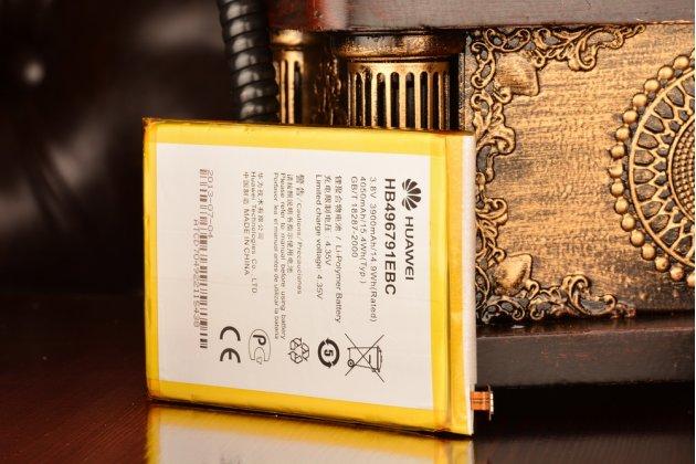 Фирменная аккумуляторная батарея HB496791EBC  3900 mah на телефон Huawei Ascend Mate2 4G (MT2-L02)+ инструменты для вскрытия + гарантия