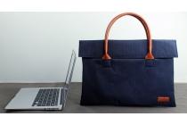 """Чехол-сумка-портфель для Huawei Matebook 12"""" (HZ-W09) с отделением для дополнительных аксессуаров из высококачественного материала с элементами кожи синего цвета"""