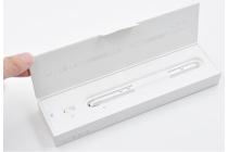 """Фирменный активный стилус для планшета Huawei Matebook 12"""" (HZ-W09) с лазерным указателем"""