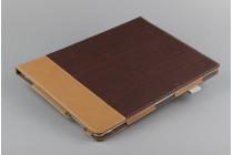 """Фирменный чехол-футляр-книжка для Huawei Matebook 12"""" (HZ-W09) коричневый кожаный"""