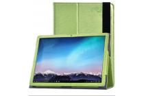 Фирменный чехол закрытого типа с красивым узором для планшета Huawei MateBook (HZ-W09/W19) с держателем для руки зеленый натуральная кожа Prestige Италия