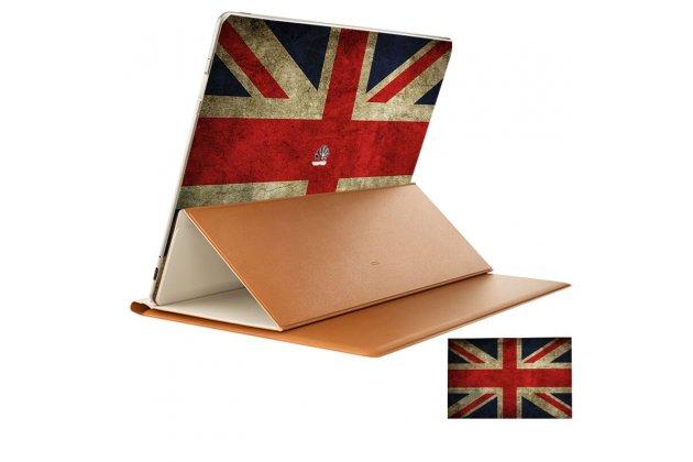 Фирменная оригинальная защитная пленка-наклейка с 3d рисунком на твёрдой основе, которая не увеличивает планшет в размерах для Huawei MateBook (HZ-W09/W19) тематика Британский флаг