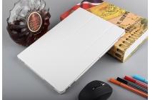 """Фирменный умный чехол самый тонкий в мире для планшета Huawei Matebook 12"""" (HZ-W09) """"Il Sottile"""" белый кожаный"""
