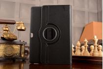 Чехол для планшета Huawei MediaPad M2 10.0 M2-A01W/L 10.1 поворотный роторный оборотный черный кожаный