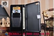 Фирменный чехол-книжка  из качественной импортной кожи с застёжкой и мультиподставкой для Huawei MediaPad M2 7.0 (PLE-703L) черный