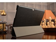 Фирменный умный тонкий чехол для Huawei MediaPad M2 10.0 M2-A01W/L 10.1