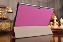 """Фирменный умный тонкий чехол для Huawei MediaPad M2 10.0 M2-A01W/L 10.1  """"Il Sottile"""" фиолетовый пластиковый"""