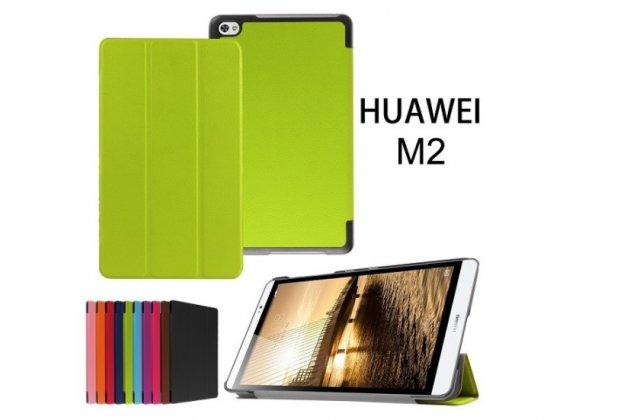 """Фирменный умный чехол-книжка самый тонкий в мире для Huawei MediaPad M2 8.0 LTE (M2-801W M2-803L) """"Il Sottile"""" зелёный кожаный"""