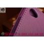Чехол для Huawei MediaPad M2 8.0 LTE (M2-801W M2-803L) фиолетовый кожаный..