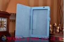 Чехол для Huawei MediaPad M2 8.0 LTE (M2-801W M2-803L) голубой кожаный