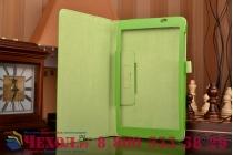 Чехол для Huawei MediaPad M2 8.0 LTE (M2-801W M2-803L) зеленый кожаный