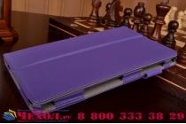 """Фирменный чехол бизнес класса для Huawei MediaPad M2 8.0 LTE (M2-801W M2-803L) с визитницей и держателем для руки фиолетовый натуральная кожа """"Prestige"""" Италия"""