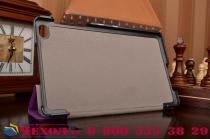 """Фирменный умный чехол-книжка самый тонкий в мире для Huawei MediaPad M2 8.0 LTE (M2-801W M2-803L) """"Il Sottile"""" фиолетовый кожаный"""