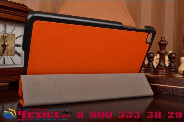 """Фирменный умный чехол-книжка самый тонкий в мире для Huawei MediaPad M2 8.0 LTE (M2-801W M2-803L) """"Il Sottile"""" оранжевый кожаный"""