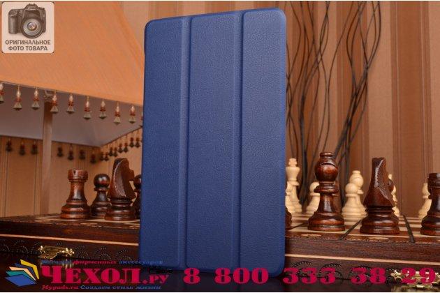 """Фирменный умный чехол-книжка самый тонкий в мире для Huawei MediaPad M2 8.0 LTE (M2-801W M2-803L) """"Il Sottile"""" синий кожаный"""