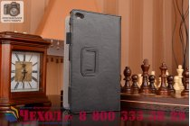 """Фирменный чехол обложка для Huawei MediaPad M2 8.0 LTE (M2-801W M2-803L) с визитницей и держателем для руки черный натуральная кожа """"Prestige"""" Италия"""